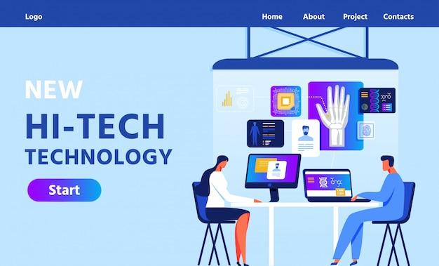 Nova página de destino da promoção de tecnologia de alta tecnologia