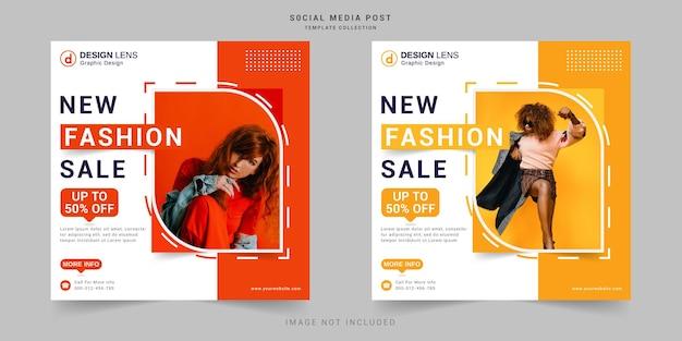 Nova postagem de mídia social de venda de moda