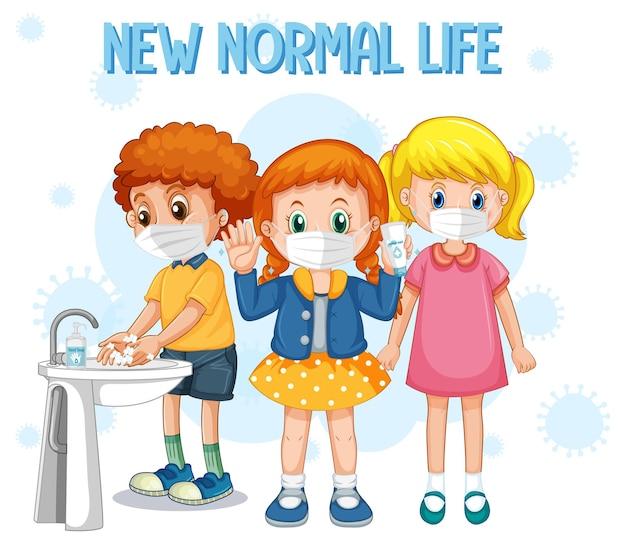 Nova vida normal com crianças usando máscaras