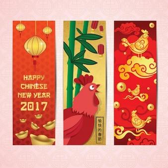 Novas bandeiras chinesas ano