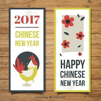 Novas bandeiras chinesas do ano com galo e flores