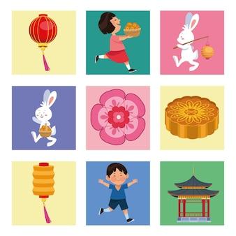 Nove ícones do festival do meio do outono