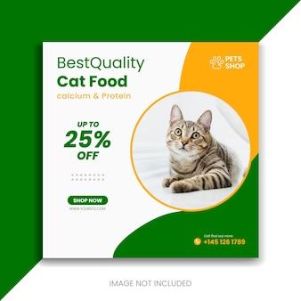 Novo banner de animal de estimação de mídia social premium postar modelo do instagram design de folheto quadrado