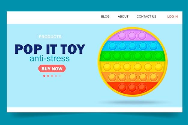 Novo brinquedo anti-stress. abra isso. em estilo cartoon. objeto isolado.