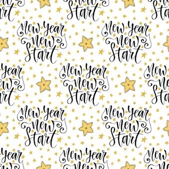 Novo começo do ano novo. vector padrão sem costura com caligrafia moderna. para enfeites ou decorações de férias
