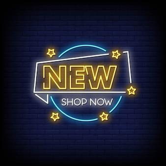 Novo compre agora venda sinais de néon estilo texto