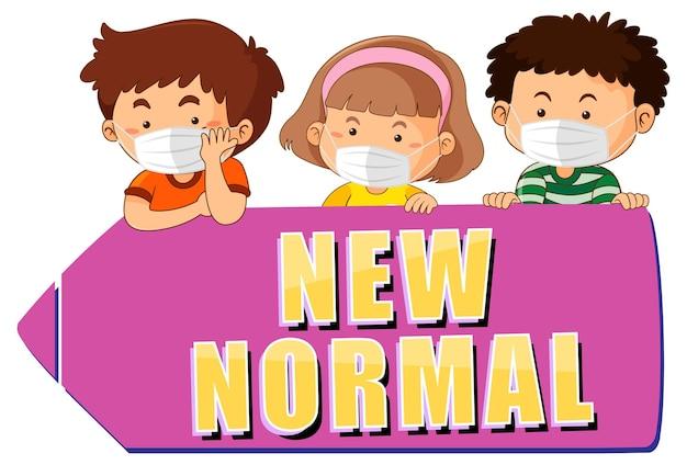 Novo normal com crianças usando máscara