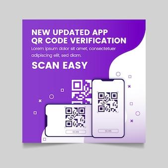 Novo panfleto quadrado com código qr do aplicativo atualizado