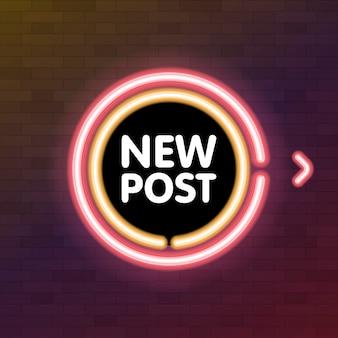 Novo texto de publicação de néon.