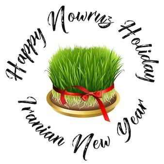 Nowruz saudação. ano novo iraniano