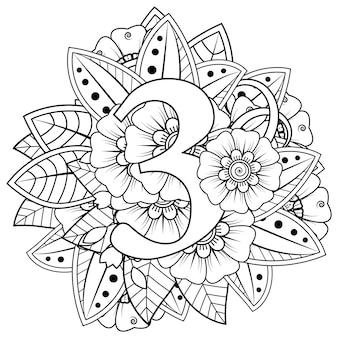 Número 1 com o ornamento decorativo de flor mehndi na página do livro para colorir de estilo oriental étnico