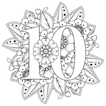 Número 10 com ornamento decorativo de flor mehndi na página do livro para colorir de estilo oriental étnico