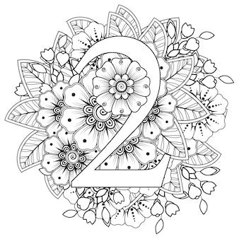 Número 2 com o ornamento decorativo de flor mehndi na página do livro para colorir de estilo oriental étnico