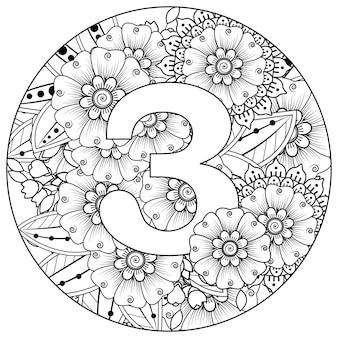 Número 3 com o ornamento decorativo de flor mehndi na página do livro para colorir em estilo oriental étnico