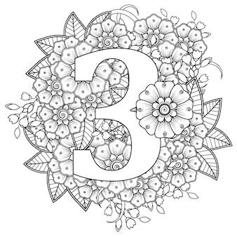 Número 3 com ornamento decorativo de flor mehndi na página do livro para colorir de estilo oriental étnico