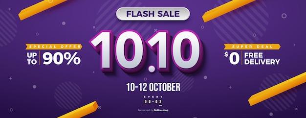 Número 3d no fundo de mirtilo para venda instantânea na venda 1010