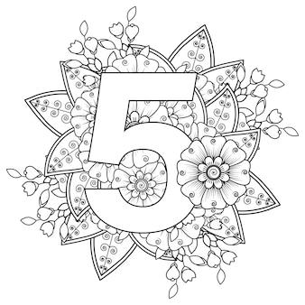 Número 5 com o ornamento decorativo de flor mehndi na página do livro para colorir de estilo oriental étnico