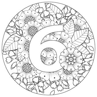 Número 6 com o ornamento decorativo de flor mehndi na página do livro para colorir de estilo oriental étnico