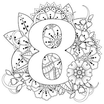 Número 8 com ornamento decorativo de flor mehndi na página do livro para colorir de estilo oriental étnico