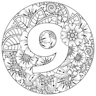 Número 9 com ornamento decorativo de flor mehndi na página do livro para colorir de estilo oriental étnico
