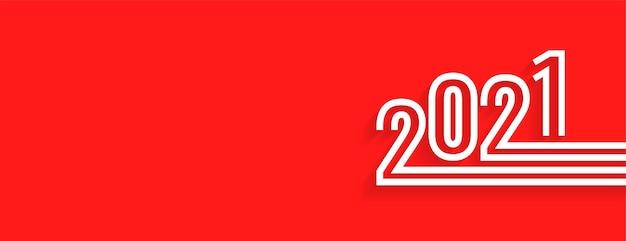 Números 2021 listrados elegantes