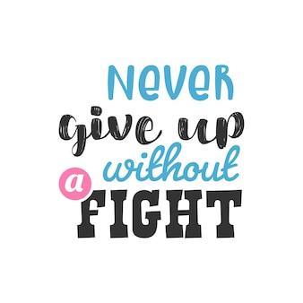 Nunca desista sem lutar, design de citações inspiradoras Vetor Premium