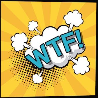 Nuvem de calção explosiva em forma de cúmulo com texto wtf