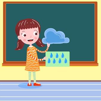 Nuvem de chuva de estudante em vetor de experimento de curso de sala de aula
