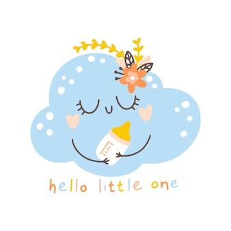 Nuvem de rosto com garrafa de leite e viveiro de flores boho infantil fofo pôster escandinavo