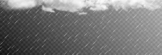 Nuvem de vetor ou fumaça em um fundo transparente isolado chuva cortinas de mau tempo nuvem nuvem fumaça nevoeiro png