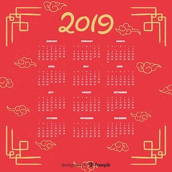 Nuvens calendário do ano novo chinês