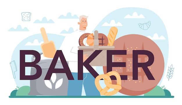 O banner da web ou a página de destino do baker definiu o chef no uniforme assando pão
