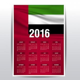 O calendário emirados árabes unidos de 2016