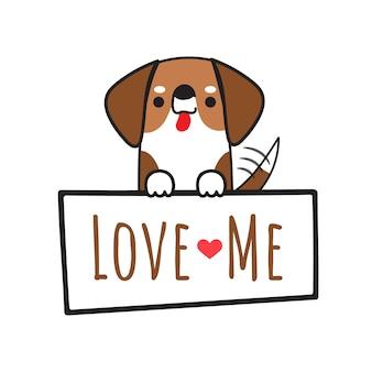 O cão da raposa do vetor do cão que guarda a placa escreve ama-me.