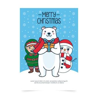 O cartão do feliz natal convida
