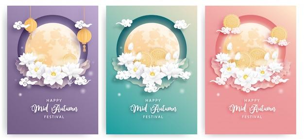 O cartão meados de feliz de autumn festival ajustou-se com a flor de lótus bonita e a lua cheia, fundo colorido. ilustração de corte de papel.
