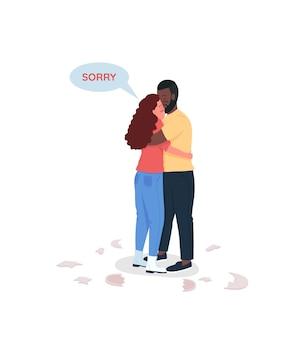 O casal inter-racial forma personagens com detalhes em cores planas