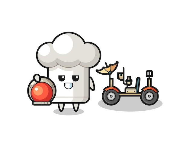 O chapéu de chef fofo como astronauta com um rover lunar, design de estilo fofo para camiseta, adesivo, elemento de logotipo