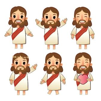 O conjunto de personagens de jesus