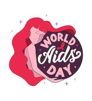 O desenho das letras é bom para o dia mundial da aids. esta é uma garota com citações populares. a ilustração vetorial