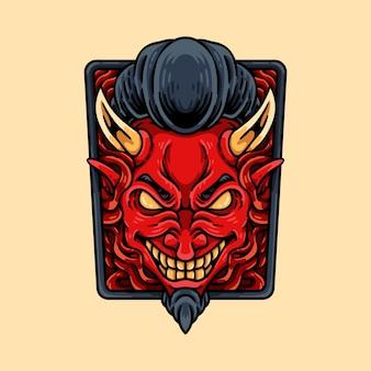 O design de personagens da cabeça do demônio
