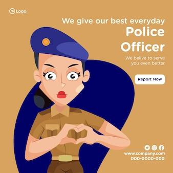 O design do policial dá o nosso melhor todos os dias com a senhora policial criando um sinal de coração com as mãos