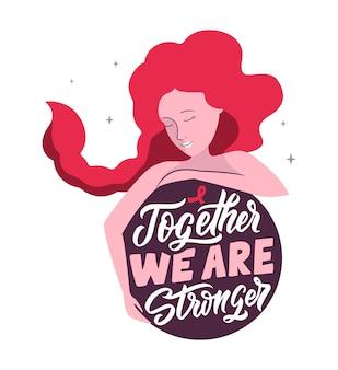 O design é bom para o dia mundial da aids. esta é uma garota rosa com citação, juntos somos mais fortes. a ilustração vetorial