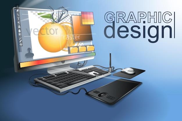 O design gráfico é o trabalho de artistas profissionais online e não apenas, trabalho remoto e encomenda de um especialista.