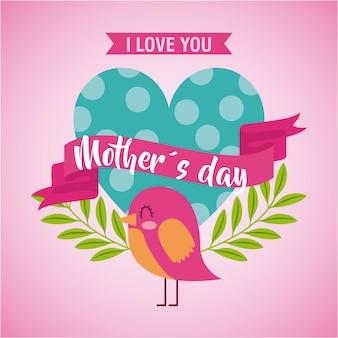 O dia das mães te ama cartão