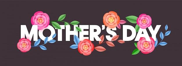 O dia de mãe à moda do texto decorado com as flores bonitas no fundo marrom. banner da web