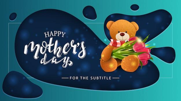 O dia de mãe feliz, cartão horizontal azul moderno