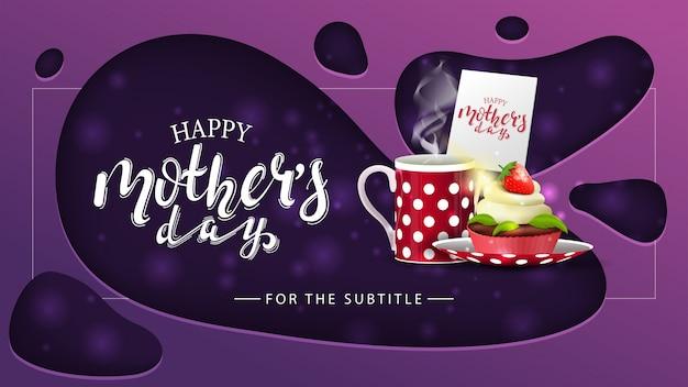 O dia de mãe feliz, cartão horizontal roxo moderno