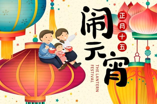 O festival das lanternas com uma família adorável sentada em lanternas coloridas com o nome e a data do feriado em caligrafia chinesa