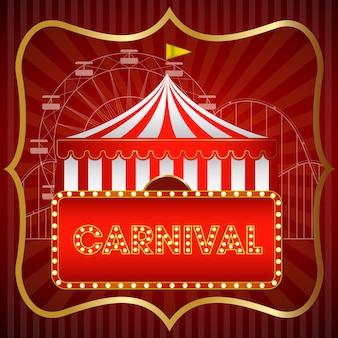 O fundo de parque de diversões de carnaval